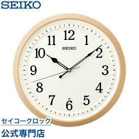 SEIKOギフト包装無料 セイコークロック SEIKO 掛け時計 壁掛け 電波時計 KX255B セイコー掛け時計 セイコー電波時計 スイープ 静か 音がしない おしゃれ【あす楽対応】 送料無料【ギフト】