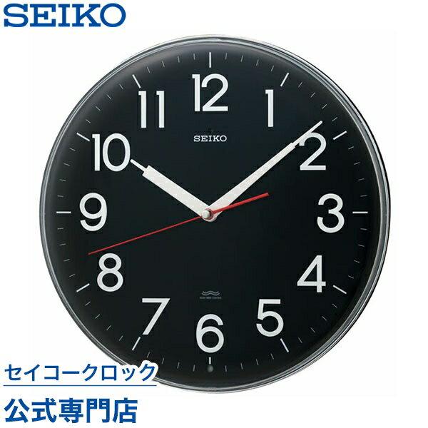SEIKOギフト包装無料 セイコークロック SEIKO 掛け時計 壁掛け 電波時計 KX301K セイコー掛け時計 セイコー電波時計 スイープ おしゃれ【あす楽対応】 送料無料【ギフト】