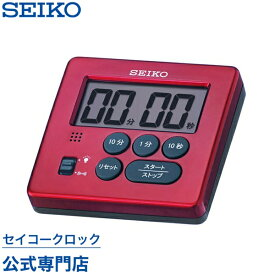 SEIKOギフト包装無料 セイコークロック SEIKO ピピタイマー MT717R 【あす楽対応】【ギフト】 母の日