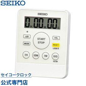 SEIKOギフト包装無料 セイコークロック SEIKO タイマー MT718W 【あす楽対応】【ギフト】 母の日
