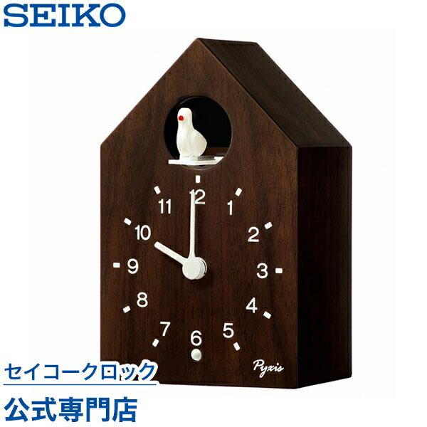 SEIKOギフト包装無料 セイコークロック ピクシス かっこう時計 掛け時計 壁掛け 置き時計 NA609B セイコー掛け時計 セイコー置き時計 おしゃれ 送料無料【あす楽対応】【ギフト】