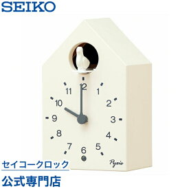 SEIKOギフト包装無料 セイコークロック ピクシス かっこう時計 掛け時計 壁掛け 置き時計 NA610W セイコー掛け時計 セイコー置き時計 おしゃれ 【あす楽対応】【ギフト】 母の日