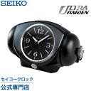 セイコークロック SEIKO ピクシス 目覚まし時計 置き時計 NR441K セイコー目覚まし時計 セイコー置き時計 ウ…