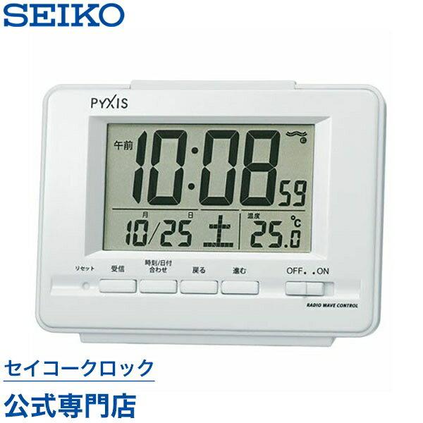 セイコークロック SEIKO ピクシス 目覚まし時計 置き時計 電波時計 NR535H セイコー目覚まし時計 セイコー置き時計 セイコー電波時計 デジタル カレンダー 温度計 おしゃれ【あす楽対応】