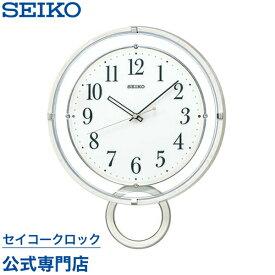 SEIKOギフト包装無料 セイコークロック SEIKO 掛け時計 壁掛け 電波時計 PH205W セイコー掛け時計 セイコー電波時計 ゆっくり振り子 おしゃれ【あす楽対応】 送料無料【ギフト】