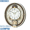 セイコークロック SEIKO 掛け時計 壁掛け からくり時計 電波時計 RE577B セイコー掛け時計 壁掛け セイコーからくり時計 セイコー電波時計 スイープ...