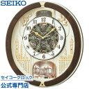 セイコークロック SEIKO 掛け時計 壁掛け からくり時計 電波時計 RE579B セイコー掛け時計 壁掛け セイコーからくり時計 セイコー電波時計 スイープ...
