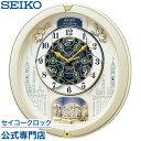 SEIKOギフト包装無料 セイコークロック SEIKO 掛け時計 壁掛け からくり時計 電波時計 RE579S セイコー掛け時計 セイ…