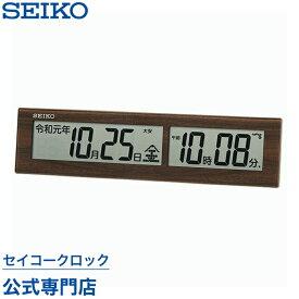 SEIKOギフト包装無料 セイコークロック SEIKO 掛け時計 置き時計 電波時計 SQ441B デジタル 令和表示 カレンダー あす楽対応【ギフト】