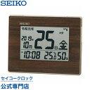 SEIKOギフト包装無料 セイコークロック SEIKO 掛け時計 目覚まし時計 電波時計 SQ442B...