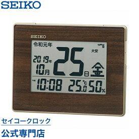 SEIKOギフト包装無料 セイコークロック SEIKO 掛け時計 目覚まし時計 電波時計 SQ442B デジタル 令和表示 カレンダー あす楽対応【ギフト】