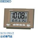 セイコークロック SEIKO 置き時計 目覚まし時計 電波時計 SQ778B セイコー置き時計 セイコー目覚まし時計 セイコー電波時計 デジタル 常時点灯ライト機能 カレンダー 温度計 おしゃれ【あす
