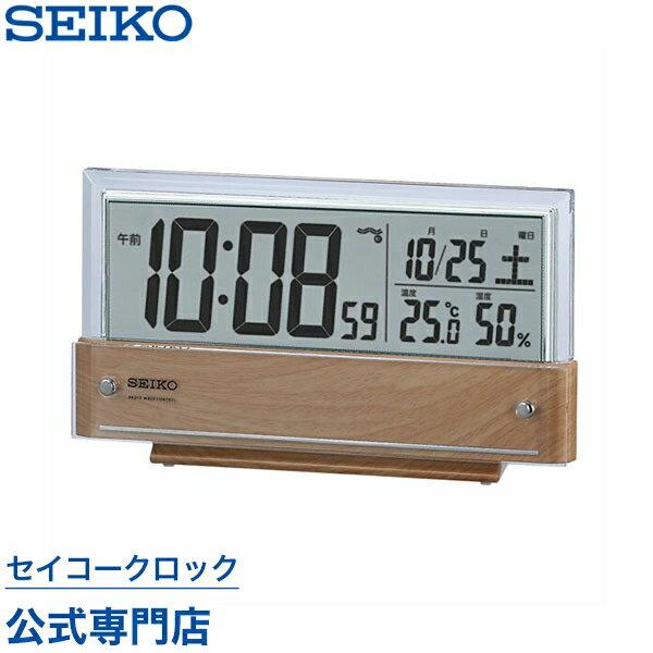 SEIKOギフト包装無料 セイコークロック SEIKO 目覚まし時計 置き時計 電波時計 SQ782B デジタル セイコー目覚まし時計 セイコー置き時計 セイコー電波時計 シースルー表示 温度計 湿度計 おしゃれ あす楽対応【ギフト】