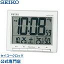 SEIKOギフト包装無料 セイコークロック SEIKO 置き時計 目覚まし時計 電波時計 SQ786S...