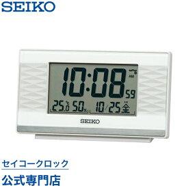 SEIKOギフト包装無料 セイコークロック SEIKO 置き時計 目覚まし時計 電波時計 SQ791W セイコー目覚まし時計 セイコー電波時計 デジタル カレンダー 温・湿度計 選べるスヌーズ あす楽対応【ギフト】