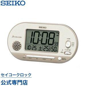 SEIKOギフト包装無料 セイコークロック SEIKO 目覚し時計 電波時計 SQ795G デジタル カレンダー 温湿度計 ライト付 31曲メロディアラーム 音量調節 かわいい あす楽対応【ギフト】