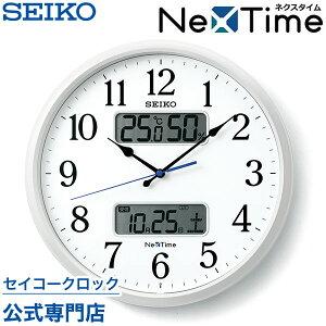 SEIKOギフト包装無料 セイコークロック SEIKO 掛け時計 壁掛け ハイブリッド電波時計 ネクスタイム ZS250W スマホで同期 カレンダー 温度計 湿度計 おしゃれ 送料無料【ギフト】
