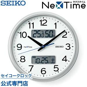 SEIKOギフト包装無料 セイコークロック SEIKO 掛け時計 壁掛け ハイブリッド電波時計 ネクスタイム ZS251S スマホで同期 カレンダー 温度計 湿度計 おしゃれ 送料無料【ギフト】 母の日