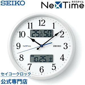 SEIKOギフト包装無料 セイコークロック SEIKO 掛け時計 壁掛け ハイブリッド電波時計 ネクスタイム ZS251W スマホで同期 カレンダー 温度計 湿度計 おしゃれ 送料無料【ギフト】