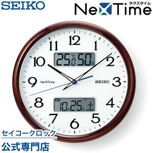 SEIKOギフト包装無料 セイコークロック SEIKO 掛け時計 壁掛け ハイブリッド電波時計 ネクスタイム ZS252B スマホで同期 カレンダー 温度計 湿度計 おしゃれ 送料無料【ギフト】 母の日