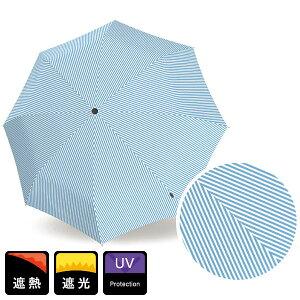 折りたたみ傘 クニルプス 【ドライバッグプレゼント】 Knirps T220 RS 自動開閉 ワンタッチ レディース 女性 KNTL220-2691S 遮熱 遮光 UV対策 安全装置 |晴雨兼用 軽量 大きい 折り畳み傘 丈夫 あす