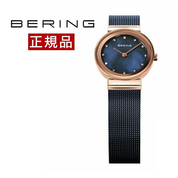 【国内正規品】【ギフト包装無料】ベーリング BERING レディース 腕時計 10126-367 Earth Navy クラシックカービングメッシュ スワロフスキー SS+IPメッシュベルト|腕時計 腕時計 ギフト 腕時計【送料無料】【ギフト】