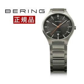 ベーリング BERING 腕時計 メンズ 11739-772 フルチタン カレンダー チタニウムメタルベルト 送料無料 あす楽対応 国内正規品 ギフト包装無料