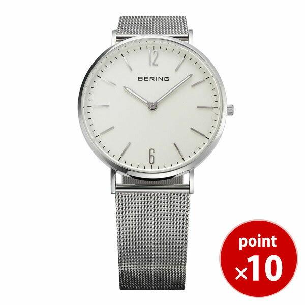 【国内正規品】【ギフト包装無料】ベーリング BERING メンズ レディース 腕時計 14236-004 ボーイズサイズ ホワイトフェイス サファイアガラス ステンレスメッシュ 正規品 送料無料