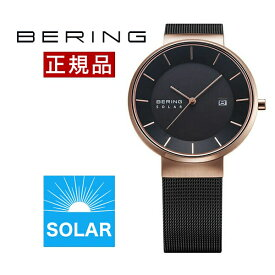 【ギフト包装無料】ベーリング BERING メンズ 腕時計 14639-166 SOLAR ソーラー ブラックフェイス SSメッシュベルト|腕時計 時計 腕時計 腕時計 あす楽対応【正規品】【送料無料】