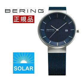 【ギフト包装無料】ベーリング BERING メンズ レディース 腕時計 14639-307 径39mm SOLAR ソーラー ブルーフェイス SSメッシュベルト【正規品】【送料無料】 あす楽対応