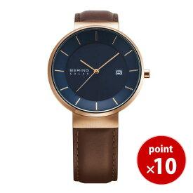 【ギフト包装無料】ベーリング BERING メンズ 腕時計 14639-567 SOLAR ソーラー ブルーフェイス ブラウンカーフベルト|腕時計 【正規品】【送料無料】 あす楽対応