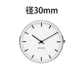 【国内正規品】【ギフト包装無料】【アルネヤコブセン】 【City Hall Watch】 時計本体のみ ベルト別売り シティーホール ウォッチ 径30mm シルバーケース 53200 【送料無料】