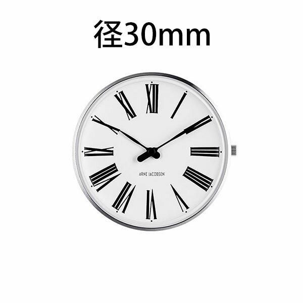 【特製クロスプレゼント】【国内正規品】【ギフト包装無料】【アルネヤコブセン】【Roman Watch】時計本体のみ ベルト別売り ローマン ウォッチ 径30mm 53300 シルバーケース 正規品 送料無料 オシャレ 腕時計