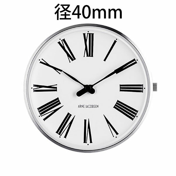 【特製クロスプレゼント】【国内正規品】【ギフト包装無料】【アルネヤコブセン】【Roman Watch】時計本体のみ ベルト別売り ローマン ウォッチ 径40mm 53302 シルバーケース 正規品 送料無料 オシャレ 腕時計