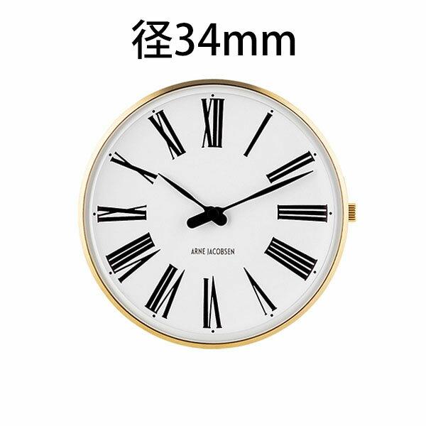 【特製クロスプレゼント】【国内正規品】【ギフト包装無料】【アルネヤコブセン】【Roman Watch】時計本体のみ ベルト別売り ローマン ウォッチ 径34mm 53307 イエローゴールドケース 正規品 送料無料 オシャレ 腕時計
