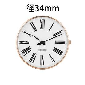 【国内正規品】【ギフト包装無料】【アルネヤコブセン】【Roman Watch】時計本体のみ ベルト別売り ローマン ウォッチ 径34mm 53311 ローズゴールドケース 正規品 送料無料 オシャレ 腕時計