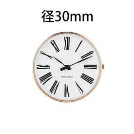 【国内正規品】【ギフト包装無料】【アルネヤコブセン】【Roman Watch】時計本体のみ ベルト別売り ローマン ウォッチ 径30mm 53315 ローズゴールドケース 正規品 送料無料 オシャレ 腕時計
