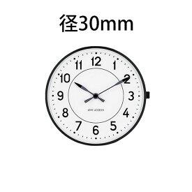 【国内正規品】【ギフト包装無料】【アルネヤコブセン】 【Station Watch】 時計本体のみ ベルト別売り ステーション ウォッチ ブラックケース 直径30mm 53400 【送料無料】