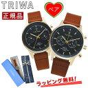 【国内正規品】【ギフト包装無料】トリワ TRIWA 腕時計 ペアウォッチ AQUATIC NEVIL BROWN CLASSIC NEST122-CL010217 …