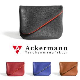 アッカーマン 牛革 カーフ コインケース ドイツ製 A42-L 財布 紙幣 カードも入るコインケース 小銭入れ Ackermann 正規品 小さい財布 薄い財布 pago メンズ レディース あす楽対応 送料無料 父の日