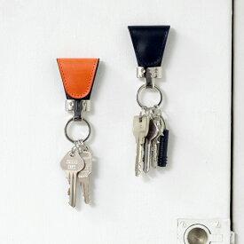 鍵をなくさない Key Clip キークリップ ヴィンテージリバイバルプロダクションズ Vintage Revival Productions Keyclip マグネット付き キーリング キーホルダー 【あす楽対応】【正規品】
