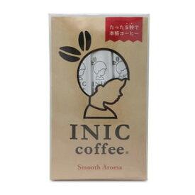 【メール便対応商品 10点まで】INIC coffee イニックコーヒー【スムースアロマ 3杯分】高級インスタントコーヒー アイス イニックコーヒー コーヒー スティック inic スティック ドリップコーヒーパウダー スティック 正規品 あす楽対応