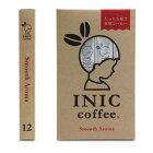 【メール便対応商品 4点まで】【たった5秒で本格コーヒー】INIC coffee イニックコーヒー スムースアロマ 12杯分 インスタントコーヒー コーヒー インスタントコーヒー お歳暮 イニックコーヒー 御歳暮 正規品 スティックコーヒー 【あす楽対応】