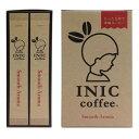 【たった5秒で本格コーヒー】 INIC coffee イニックコーヒー 【スムースアロマ 30杯分】 高級インスタントコーヒー ドリップコーヒーパウダー ホットコーヒー アイスコーヒー スティックコー