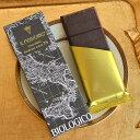 チョコレート エキストラ モディカ・ダークチョコレート イルモディカーノ イル・モディカーノ イタリア