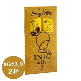 【メール便対応商品 10点まで】 INIC coffee イニックコーヒー 【ハニーコーヒー 2杯分】Honey coffee はちみつコーヒー インスタントコーヒー ドリップコーヒーパウダー 【あす楽対応】【正規品】