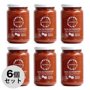 【まとめ購入10%オフ】6個セット イタリア産 有機トマトソース 小林もりみセレクト パスタソース オイルフリー フレッシュトマトソース 350g×6 EUBIO認証 作り置き LD-001 カーサ・モリミ【正