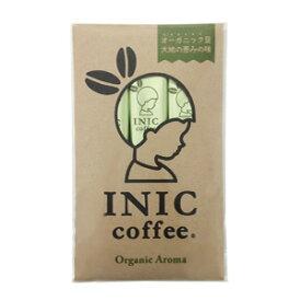 【メール便対応商品 10点まで】【たった5秒で本格コーヒー】 INIC coffee イニックコーヒー 【オーガニックアロマ 3杯分】 高級インスタントコーヒー ドリップコーヒーパウダー ホット アイス スティックコーヒー【あす楽対応】【正規品】