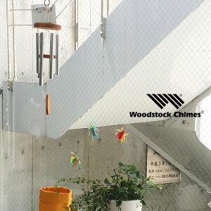 ウッドストック社ウィンド・チャイムアメイジンググレースSサイズ【正規品】