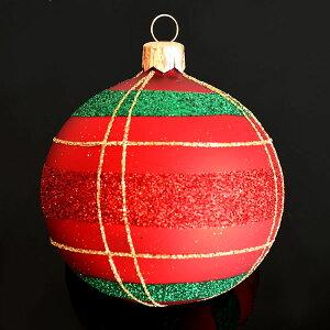 クリスマスツリーオーナメント VITBIS ガラスボール 赤×緑 4個入り ポーランド製 吹きガラス【正規品】あす楽対応 母の日
